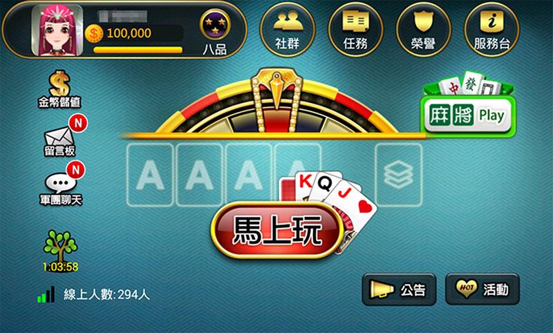Bonus Winner Online Entertainment Co Ltd